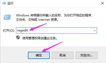 Win10系统永久禁用小娜,Win10永久禁用小娜方法教程!