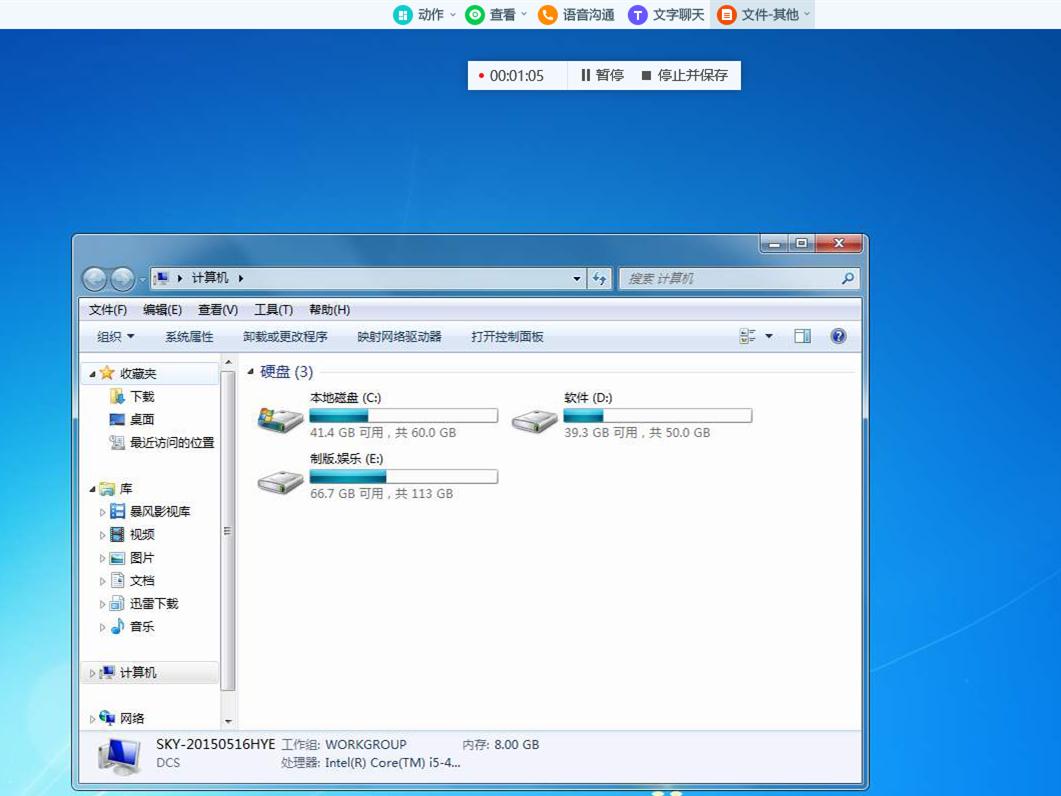 国产软件重新上架2.0版本!更免费!更自由