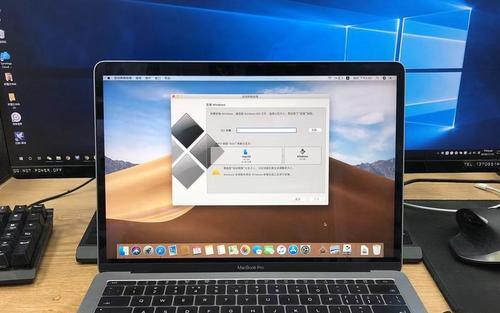 苹果电脑有必要装双系统吗?小编来告诉你!