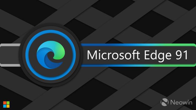 Microsoft Edge 91正式发布:性能明显改进 主题更加丰富