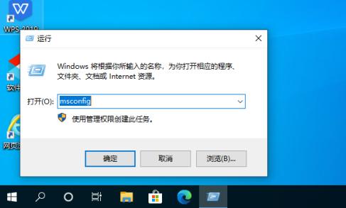 Win10系统怎么删除开机引导项?