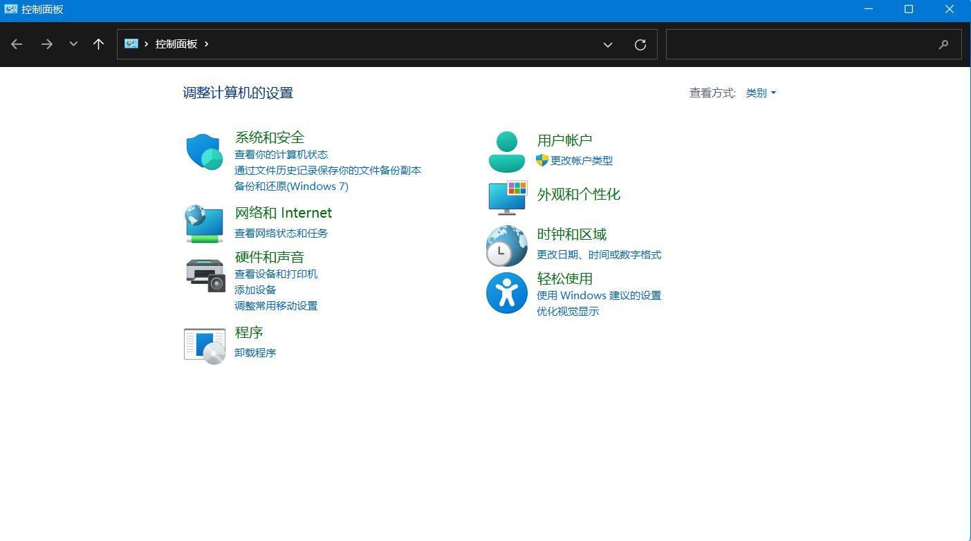 微软 Win11 全新设置功能一览,加快替代控制面板