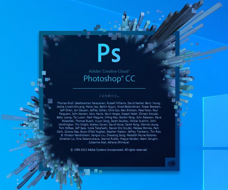 Photoshop CC 简装中文版