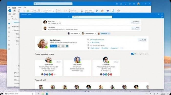 微软欲统一Outlook客户端 有望在未来1-2个月内公测新版本