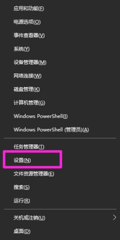 Win10系统任务栏隐藏了怎么还原显示出来?