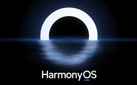 华为 HarmonyOS 用户已超 5000 万