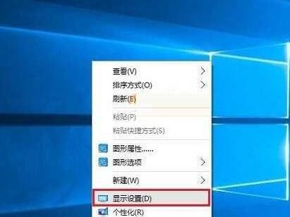 Win10系统屏幕刷新频率怎么调试?Win10系统调试屏幕刷新频率的方法。
