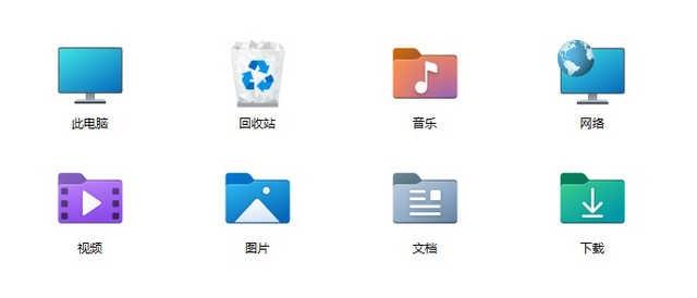 """Windows 10 """"太阳谷""""图标替换教程"""