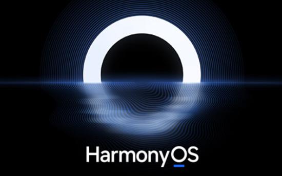 华为鸿蒙 HarmonyOS 2 首批正式版升级开启:支持 Mate40 等 18 款机型